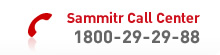 Sammitr Call Center 1800-29-29-88